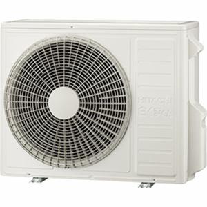 日立 RAS-D56L2 W エアコン 白くまくん Dシリーズ (18畳用) スターホワイト