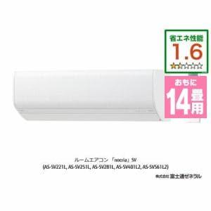富士通ゼネラル AS-SV401L2W エアコン ノクリア SVシリーズ (14畳用) ホワイト