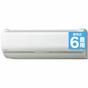 日立 RAS-S22L W エアコン 白くまくん Sシリーズ (6畳用) スターホワイト