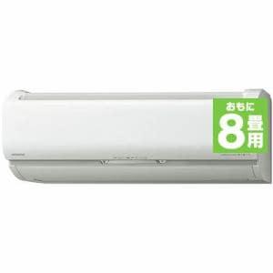 日立 RAS-S25L W エアコン 白くまくん Sシリーズ (8畳用) スターホワイト
