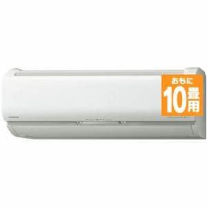 日立 RAS-S28L W エアコン 白くまくん Sシリーズ (10畳用) スターホワイト