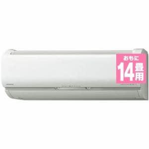 日立 RAS-S40L2 W エアコン 白くまくん Sシリーズ (14畳用) スターホワイト