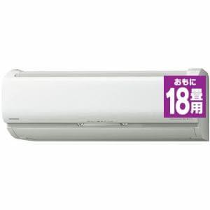 日立 RAS-S56L2 W エアコン 白くまくん Sシリーズ (18畳用) スターホワイト