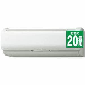 日立 RAS-S63L2 W エアコン 白くまくん Sシリーズ (20畳用) スターホワイト