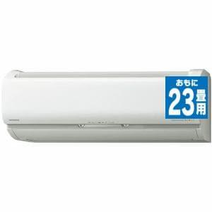 日立 RAS-S71L2 W エアコン 白くまくん Sシリーズ (23畳用) スターホワイト