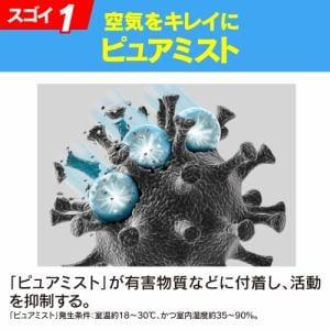 三菱電機 MSZ-ZY5621S-W エアコン ヤマダデンキオリジナルモデル 霧ヶ峰 ZYシリーズ (18畳用) ピュアホワイト