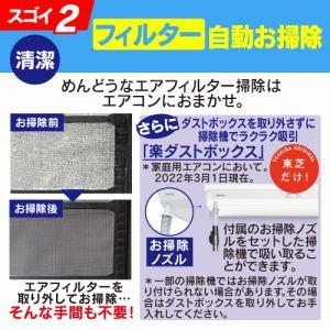 東芝 RAS-H281DT(W) エアコン 大清快 H-DTシリーズ (10畳用) ホワイト