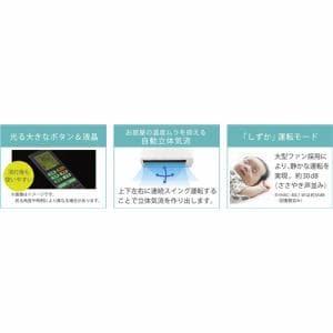 YAMADASELECT(ヤマダセレクト) YHAC-22L1-W エアコン RIAIR 主に6畳用 ホワイト