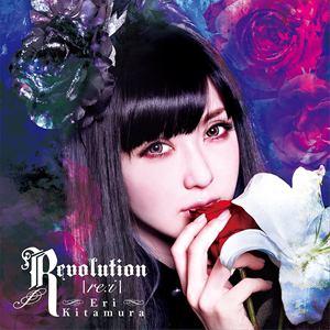 <CD> 喜多村英梨 / Revolution【re:i】(通常盤)
