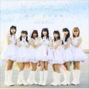 <CD> Jewel*Mariee / World*Is*Beautiful(初回限定盤)(DVD付)