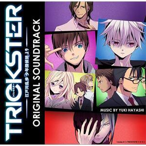 <CD> TRICKSTER-江戸川乱歩「少年探偵団」より-オリジナルサウンドトラック