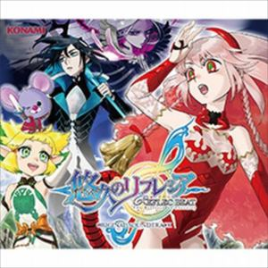 <CD> REFLEC BEAT VOLZZA ORIGINAL SOUNDTRACK