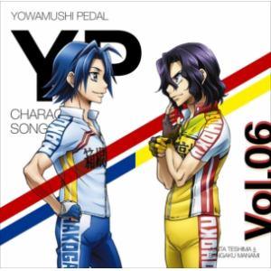<CD> アーティスト未定 / 弱虫ペダル NEW GENERATION キャラクターソング Vol.6