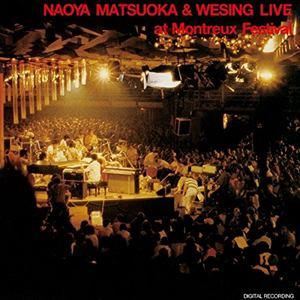 <CD> 松岡直也&ウィシング / LIVE at MONTREUX FESTIVAL