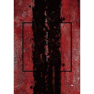 <CD> 9mm Parabellum Bullet / BABEL(初回限定盤 Special Edition)(DVD付)