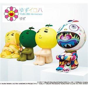 【CD】ゆず / ゆずイロハ 1997-2017
