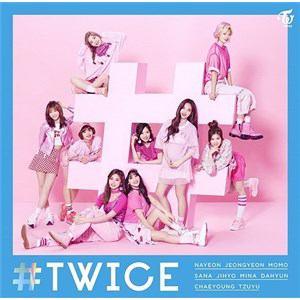 <CD> TWICE / #TWICE(通常盤)