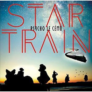 <CD> サイコ・ル・シェイム / STAR TRAIN(初回限定盤)(DVD付)