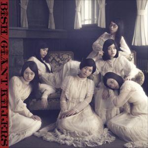 <CD> BiSH / GiANT KiLLERS(DVD付)