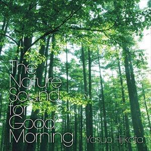 <CD> 土方裕雄 / あなたの朝が快適になるたったひとつの森のおと。 - The Nature Sound for Good Morning  -