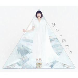 <CD> 南條愛乃 / サントロワ∴(初回限定盤)(2Blu-ray Disc付)