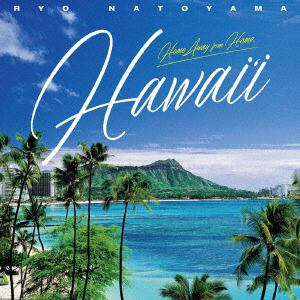 "<CD> 名渡山遼 / Home away from home,""HAWAII"""
