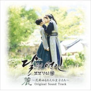 <CD> 麗<レイ>~花萌ゆる8人の皇子たち オリジナル・サウンドトラック