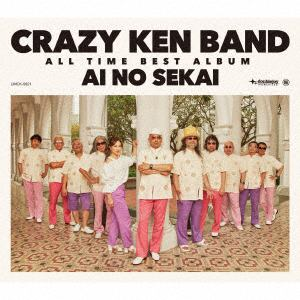 "<CD> クレイジーケンバンド / CRAZY KEN BAND ALL TIME BEST""愛の世界""(初回限定盤)(2DVD付)"