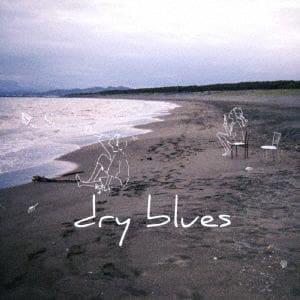 <CD> Cheserasera / dry blues(DVD付)