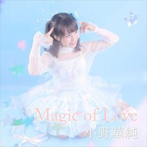 <CD> 小野華純 / Magic of Love