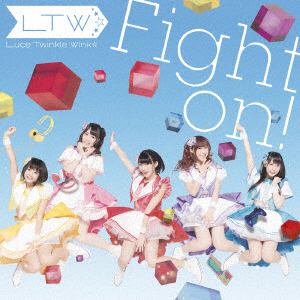 <CD> Luce Twinkle Wink☆ / Fight on!(TVアニメ「ゲーマーズ!」エンディングテーマ)(初回限定盤)(DVD付)
