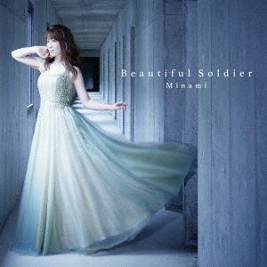 <CD> Minami / TVアニメ『ようこそ実力至上主義の教室へ』ED主題歌「Beautiful Soldier」(初回限定盤)(DVD付)