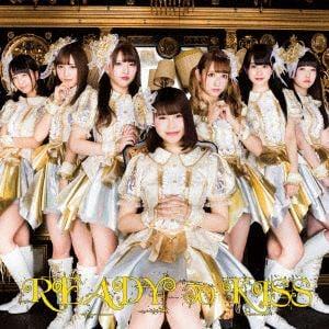 <CD> READY TO KISS / READY TO KISS(牧野広実ver.)(初回限定盤)