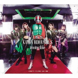<CD> 仮面ライダーGIRLS / 【invincible】(TYPE-A)(初回生産限定盤)(Blu-ray Disc付)