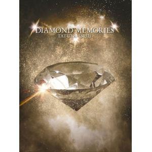 <CD> 石井竜也 / DIAMOND MEMORIES(初回生産限定盤)(Blu-ray Disc付)