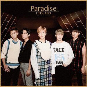 <CD> FTISLAND / Paradise(初回限定盤A)(DVD付)