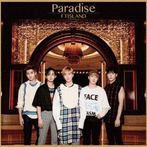 <CD> FTISLAND / Paradise(初回限定盤B)(DVD付)