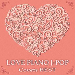 <CD> Kaoru Sakuma / LOVE ピアノ J-POP Covers BEST