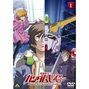 【アウトレット品】 【DVD】 機動戦士ガンダムUC 1