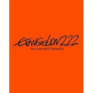 <BLU-R> ヱヴァンゲリヲン新劇場版:破 EVANGELION:2.22 YOU CAN(NOT)ADVANCE
