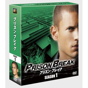 <DVD> プリズン・ブレイク シーズン1<SEASONSコンパクト・ボックス>