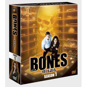 <DVD> BONES-骨は語る-シーズン1 SEASONSコンパクト・ボックス