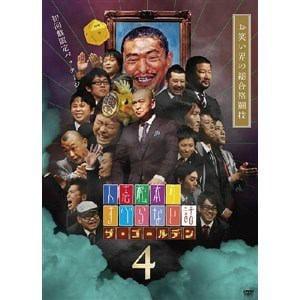【アウトレット品】 人志松本のすべらない話 ザ・ゴールデン4 【DVD】 / 松本人志/他