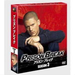 【DVD】 プリズン・ブレイク シーズン3【SEASONSコンパクト・ボックス】