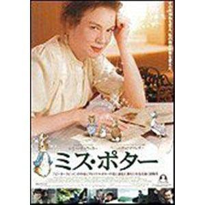 【DVD】 ミス・ポター
