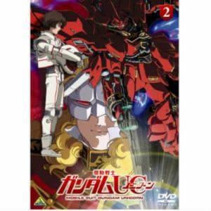 【アウトレット品】【DVD】機動戦士ガンダムUC 2