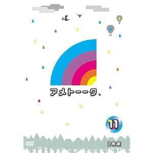 【アウトレット品】 アメトーーク DVD(11) 【DVD】 / 雨上がり決死隊