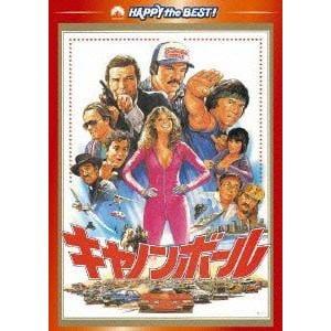 【DVD】キャノンボール デジタル・リマスター版