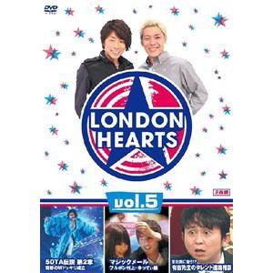 ロンドンハーツ(5) 【DVD】 / ロンドンブーツ1号2号