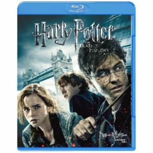 【BLU-R】ハリー・ポッターと死の秘宝 PART1